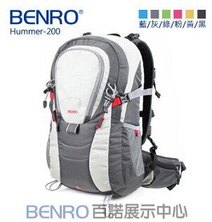 BENRO百諾 Hummer-200蜂鳥系列雙肩攝影背包(5色)(可放13吋筆電)