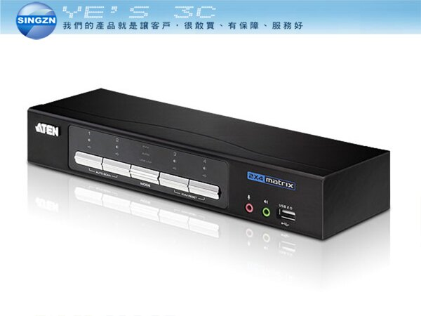 「YEs 3C」ATEN 宏正 CM0264 DVI-HD音訊/視訊 矩陣式 KVM 切換器