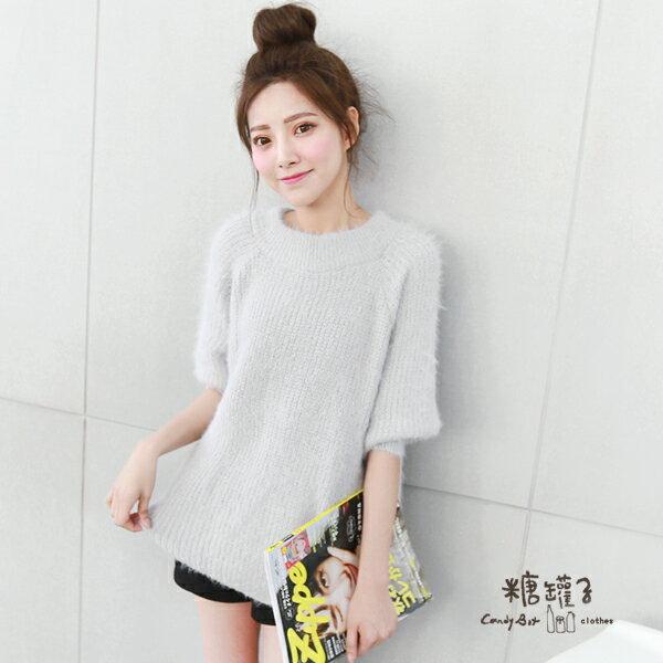 ★原價990五折495★糖罐子純色毛海針織衫→預購【E41493】 2