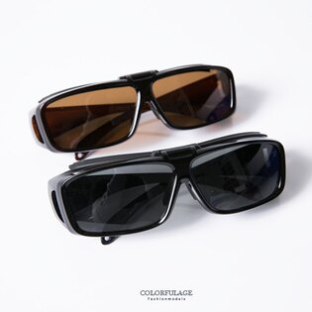 近視族專用外掛可掀式太陽眼鏡 偏光功能 過濾有害光線 大方框設計 柒彩年代【NY320】中性款式