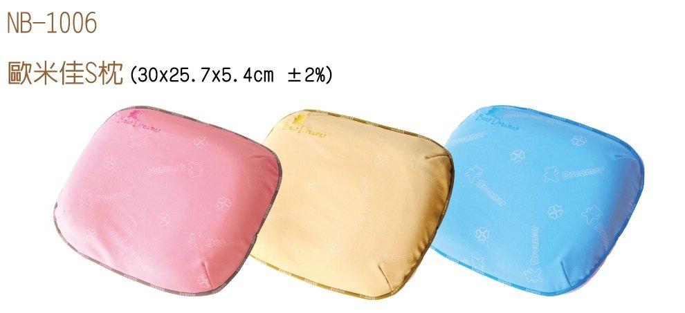Mam Bab夢貝比 - 好夢熊乳膠枕心歐米佳S枕 (粉、黃、藍) 3