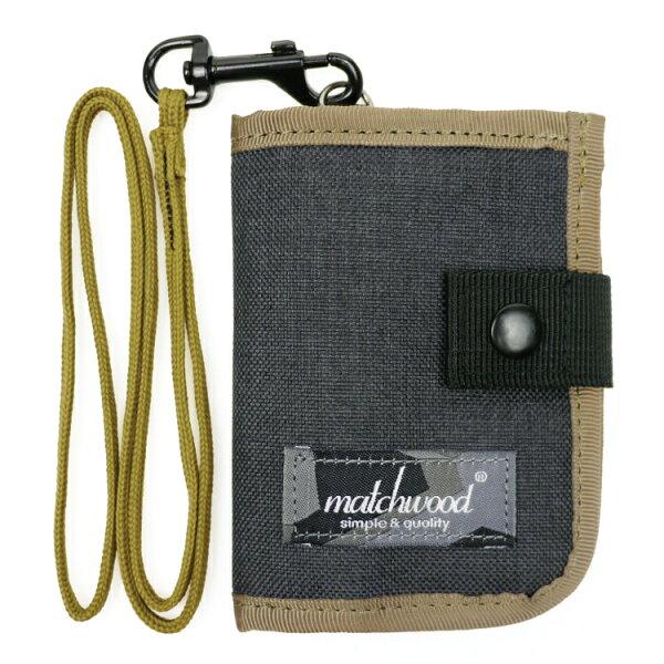 REMATCH - 開學季8折優惠 - Matchwood Element 多功能零錢包 太空黑卡其款 頸掛包 鑰匙包 信用卡夾 證件套 悠遊卡套 錢包 卡夾 STUSSY / Herschel / master-piece / HEADPORTER 可參考
