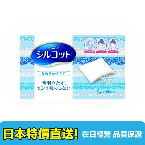 【海洋傳奇】日本 Unicharm 超省水1/2化妝棉(40/82枚入) 1