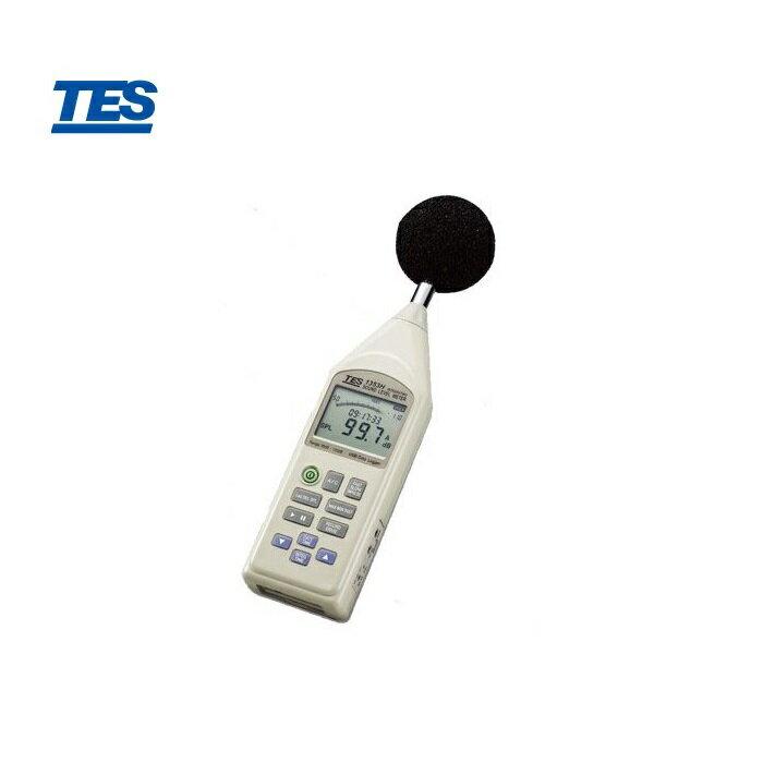 泰仕 TES-1353S 積分式噪音計  USB - 限時優惠好康折扣