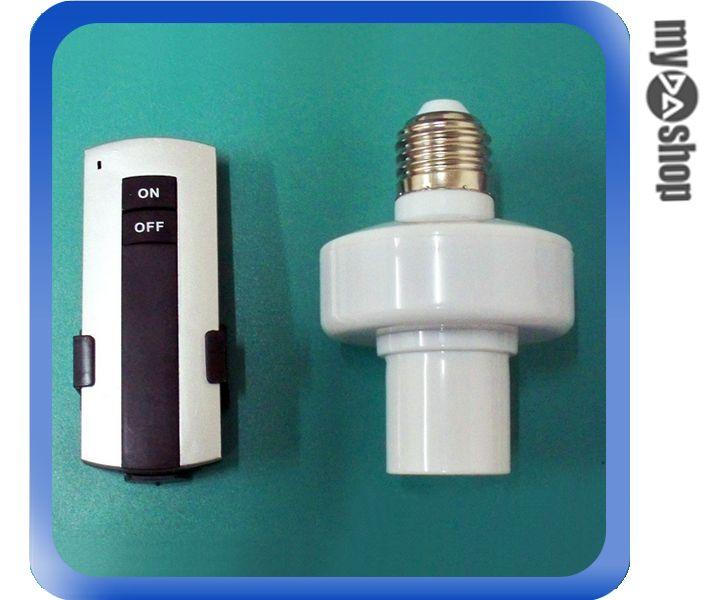 《DA量販店》E27 遙控 燈座 遙控器 遠端控制 不含燈泡 最遠距離可達50M(80-0885)