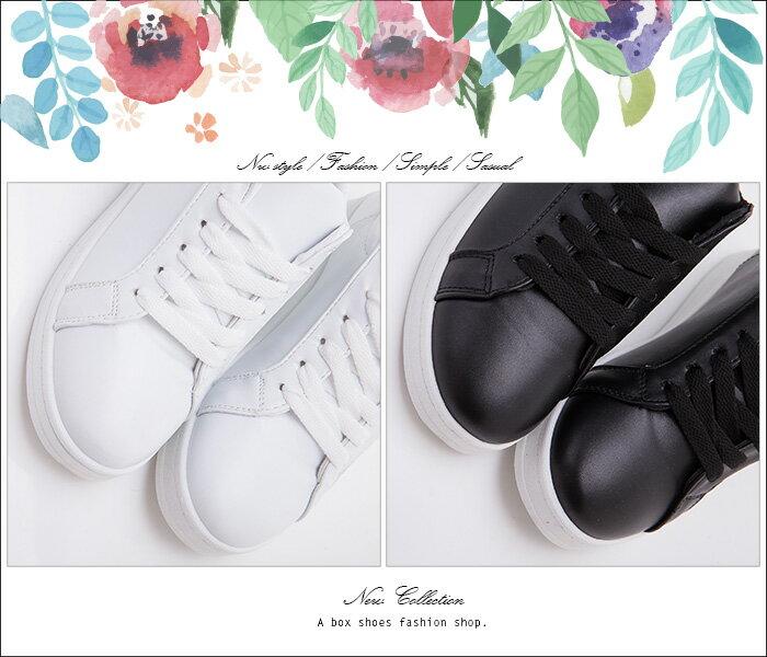 ★399免運★格子舖*【KP1688A】明星穿搭單品休閒流行 素面透氣皮革 綁帶休閒鞋 板鞋 小白鞋 2色 2