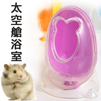 【小樂寵】可拆-太空艙式倉鼠浴室