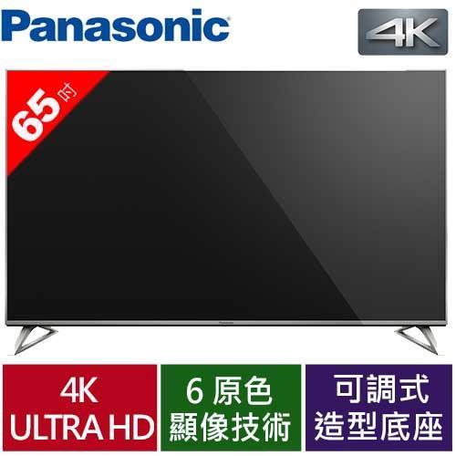 Panasonic國際牌 65型4K 3D智慧連網電視 TH-65DX700W ★杰米家電☆