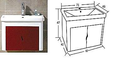 大台北宅急修 羅馬雙門防水陶瓷浴櫃組 71CM『貨到付款免運費搬上樓』
