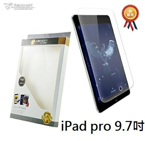 Metal-Slim Apple iPad Pro 9.7吋 Air 1 2 抗藍光 9H弧邊耐磨防指紋弧角鋼化玻璃保護貼