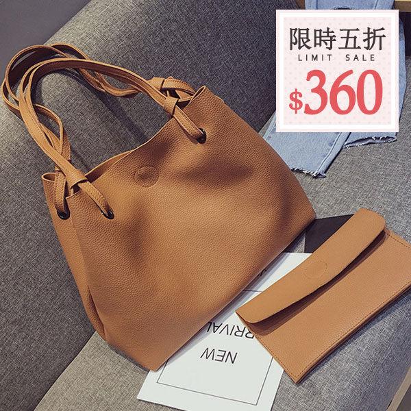 托特包~ 簡約荔枝紋大容量三角立體感托特包買一送一 加贈同色手拿零錢包 子母包 肩背包