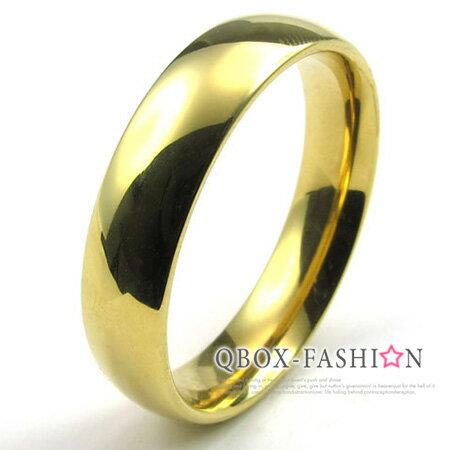 《 QBOX 》FASHION 飾品【W10022934】精緻個性金色素面造型316L鈦鋼戒指/戒環(0.5cm)