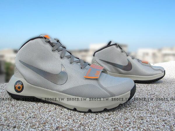 Shoestw【749378-002】NIKE KD TREY 5 III EP 卡其 香檳金 橘 杜蘭特 KD 籃球鞋