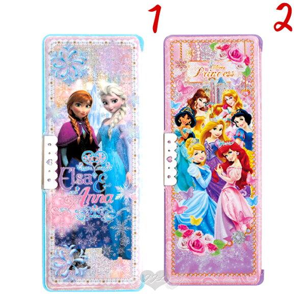 日本製冰雪奇緣迪士尼公主雙面鉛筆盒 2選1  70470856*JJL*