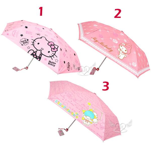 HELLO KITTY美樂蒂雙子星抗UV雨傘陽傘折傘輕量短傘晴雨兼用 3選1 91653191*JJL*