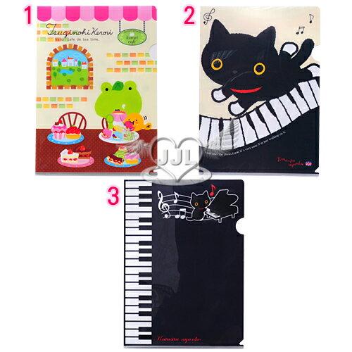 *JJL*日本製青蛙靴下貓襪子貓A4文件夾資料夾檔案夾L夾 3選1  13521062