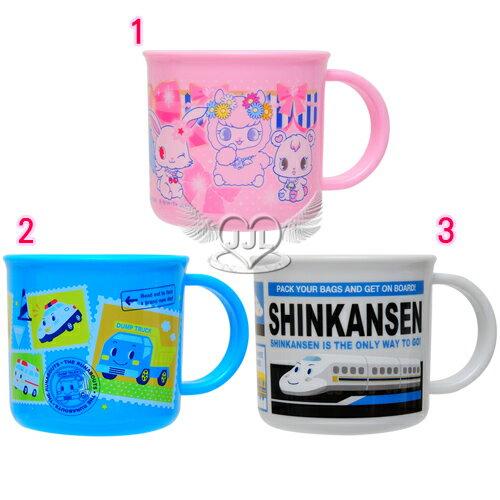*JJL*日本製寶石寵物工程車新幹線水杯杯子200ml 3選1  10183519