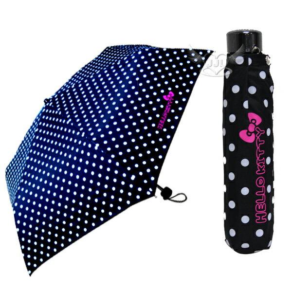 HELLO KITTY雨傘折傘短傘滿版點點  214153*JJL*