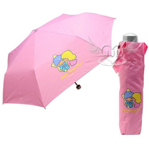雙子星雨傘折傘短傘  650800*JJL*