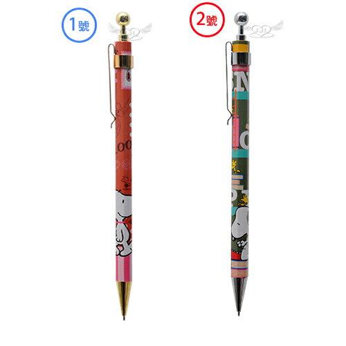 史奴比6角型自動筆自動鉛筆韓國製 2選1  77158746*JJL*
