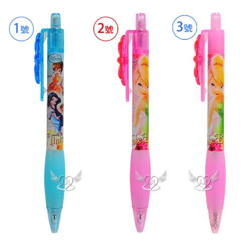 奇妙仙子Tinker Bell原子筆自動筆自動鉛筆 3選1  70208268*JJL*