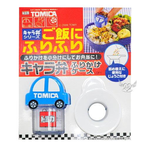 TOMICA汽車造型香鬆罐調味粉罐  113437*JJL*