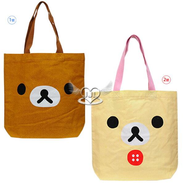 拉拉熊懶懶熊懶妹帆布肩背包側背包包 2選1  72369170*JJL*