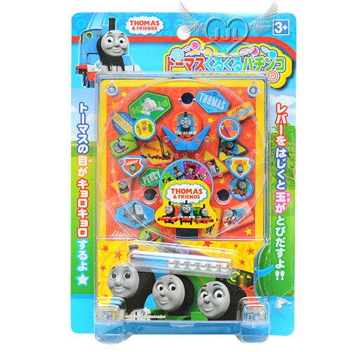 *JJL*湯瑪士小火車彈珠台玩具 004502