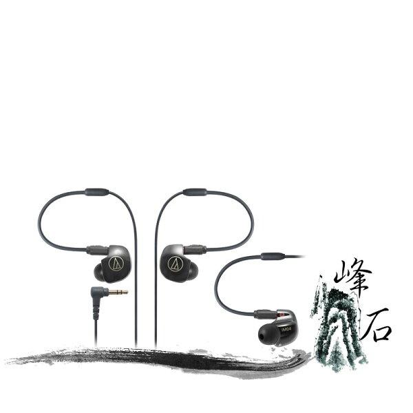樂天限時促銷!平輸公司貨 日本鐵三角 ATH-IM04  四單體平衡電樞耳塞式耳機