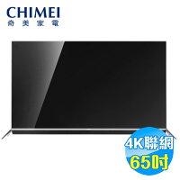 CHIMEI奇美到奇美 CHIMEI 65型 4K 連網 LED顯示器 TL-65W760