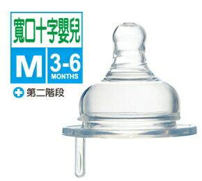 『121婦嬰用品館』辛巴 防脹氣寬口十字奶嘴 M - 4入 0