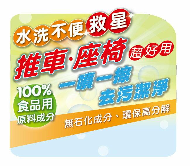 nac nac - 酵素 Plus 免水洗清潔劑 300ml 1