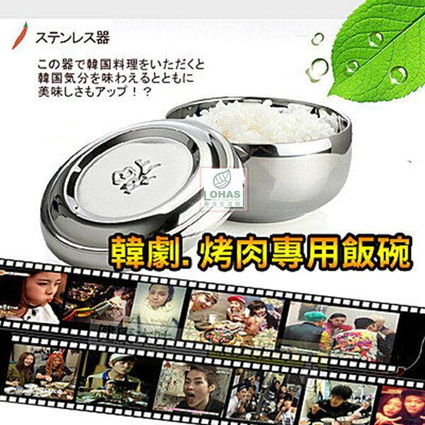 韓國傳統不鏽鋼10CM白飯湯碗~碗+蓋