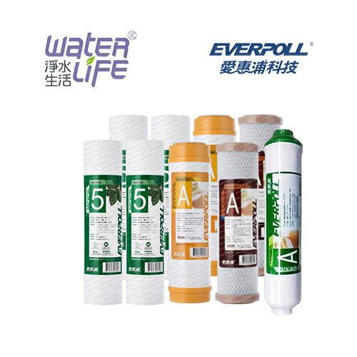 【淨水生活】《EVERPOLL 愛惠浦科技》【公司貨】一年份濾心 (EVB-F105*4 / M100A*2 / C100A*2 / T033A*1)