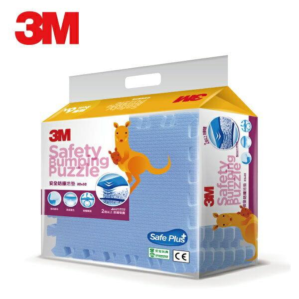 【3M】安全防撞巧拼地墊6片-4色 1