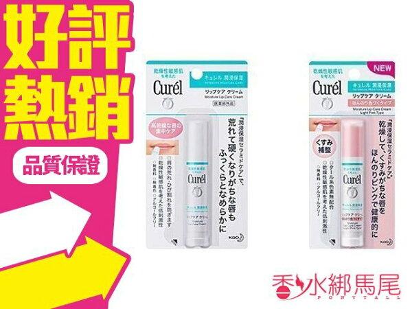 ◐香水綁馬尾◐花王 Curel 乾燥性敏感肌系列 潤浸保濕護唇膏 4.2g 無色/粉色 二款供選