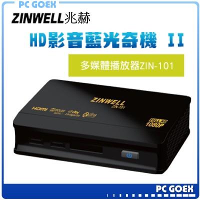 兆赫HD影音藍光奇機 II 多媒體播放器Air TV進化版(ZIN-101)☆軒揚pcgoex☆