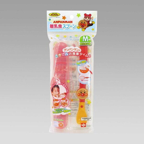 日本麵包超人 Anpanman  幼兒調理湯匙 離乳中期 M size 附外出盒 兒童餐具 兒童水壺