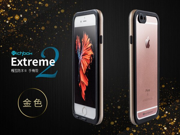 【Richbox】[APPLE] 極致防水 閃耀系列 手機殼保護殼 全面包覆保護套[I6+,I6s+]