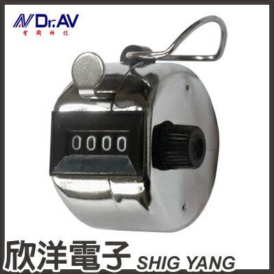 ※ 欣洋電子 ※ 聖岡科技 機械式計數器 高質感鐵殼耐用型 0-9999 (GM-99A)