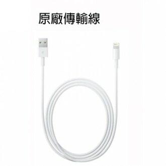 iPhone原廠Lightning線