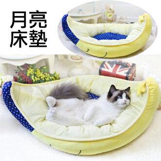 ★買床就送變身毯+免運★Co.S 四季可用!安眠月亮造型床組 0