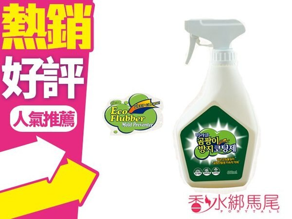 ◐香水綁馬尾◐韓國 Eco-Flubber 立潔白 環保 精靈超級強效清潔 防黴劑 600ml 除黴劑