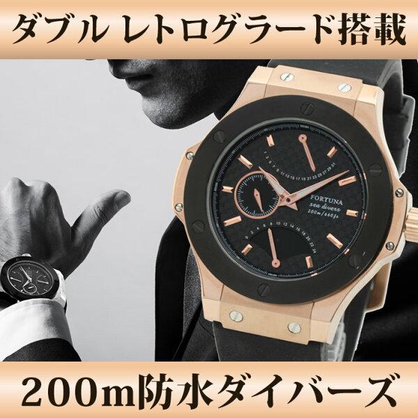 潛艇類型手錶潛水夫軍事男式類比石英手錶
