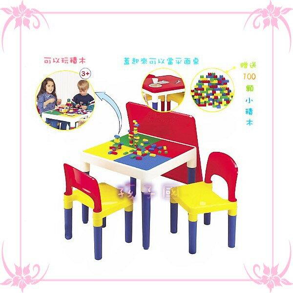 《孩子國》方形積木桌椅組