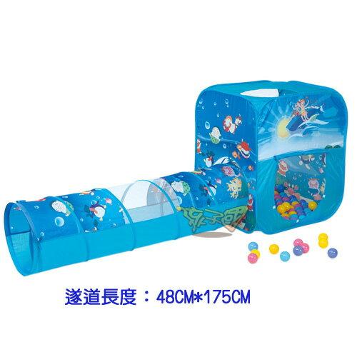 【孩子國】方形帳篷附隧道折疊遊戲球屋送100球