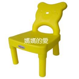 【媽媽的愛】Mother's Love 818小熊洗髮椅