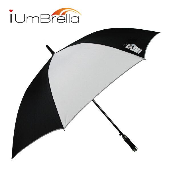 【iumbrella】Model款簡約素布高爾夫傘-黑白
