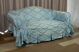 ◎幸福傢飾◎瑞雲沙發套/沙發罩 冰海藍 1人座~加贈止滑墊