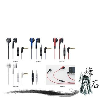 樂天限時促銷!平輸公司貨 日本鐵三角 ATH-C505i  白 iPod/iPhone/iPad專用耳塞式耳機